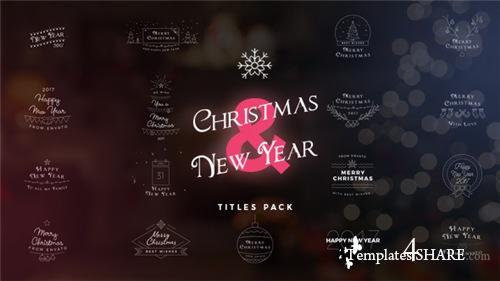 17 Christmas & New Year Titles - After Effects Project (Videohive)