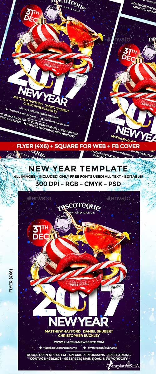 GraphicRiver New Year