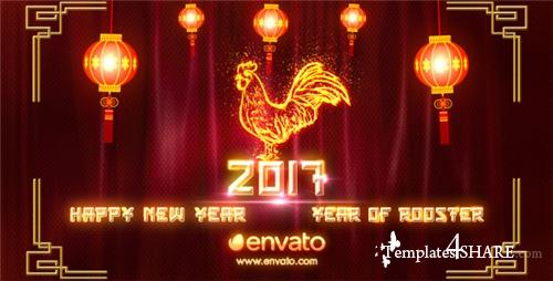 Chinese New Year 2017 19251566 - After Effects Project (Videohive)