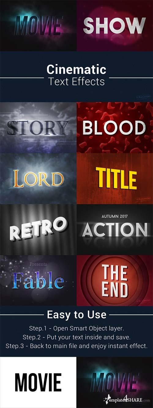 GraphicRiver Cinematic Text Smart Object Effects