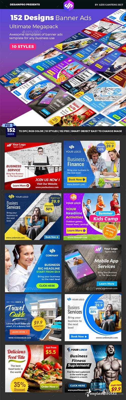GraphicRiver Banner Ads Ultimate Bundle