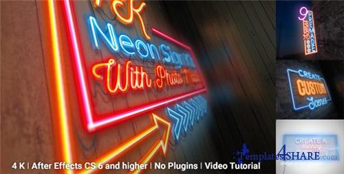 Neon Sign Kit With Photo Motion - After Effects Project (Videohive)