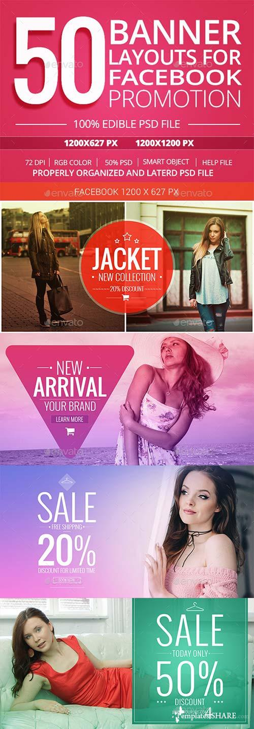 GraphicRiver 50 Facebook Promotion Banners