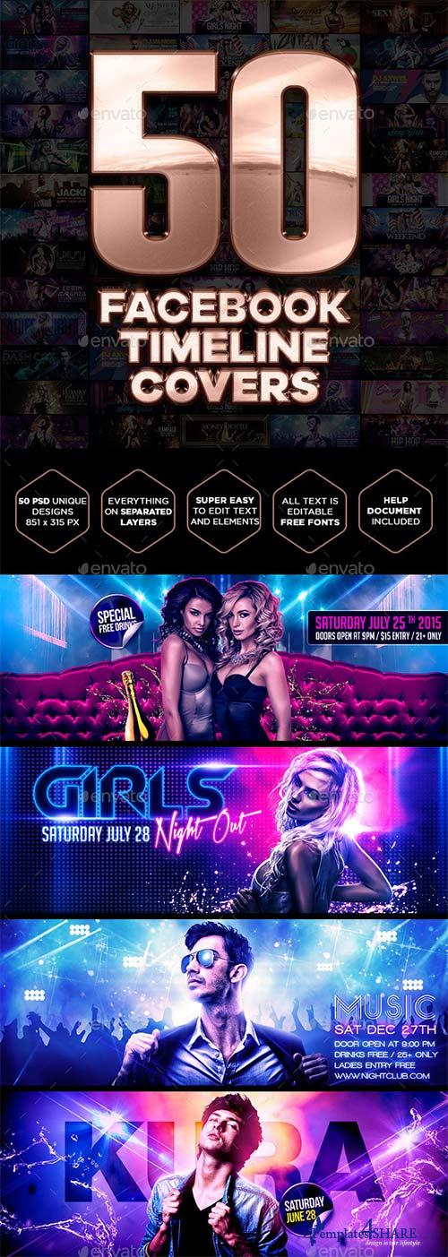 GraphicRiver Facebook Timeline Covers