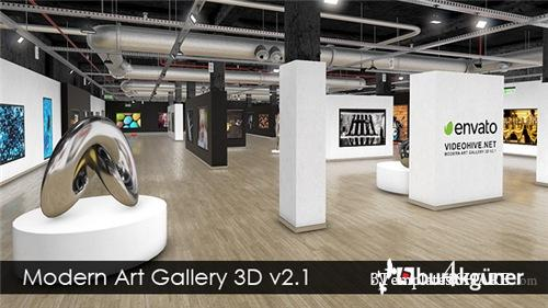 Modern Art Gallery 3D v2.1 - After Effects Project (Videohive