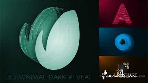 3D Minimal Dark Logo Reveal - After Effects Project (Videohive)