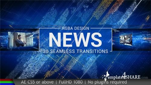 News Transitions - After Effects Project (Videohive)