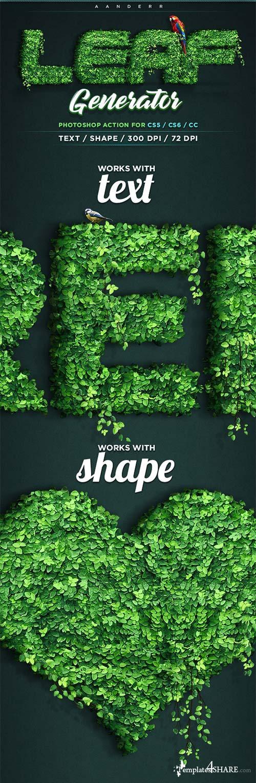 GraphicRiver Leaf Generator Photoshop Action