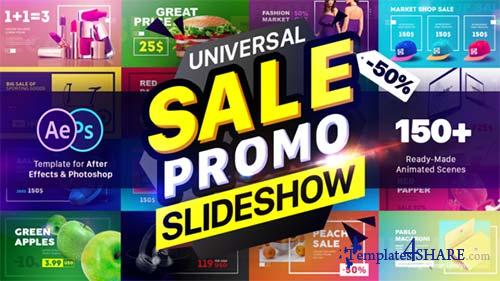 Sale - After Effects Project (Videohive)