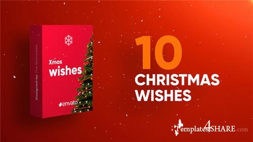Christmas Wishes 22969347 - After Effects Project (Videohive)